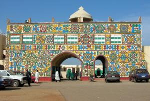 5 Days Four Nights Abuja, Kaduna, Zaria And Kano Tour Packages